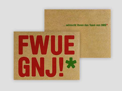 equipe-visuelle-luzern-emmenbruecke-grafik-werbung-agentur-DMG-Druckeri-Markus-Gysi-Weihnachts-Karte
